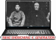 Yang Shouchung Video 3