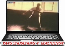 Yang Shouchung Video 4