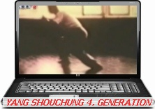 Yang Shouchung Video 5