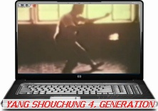 Yang Shouchung Video 7